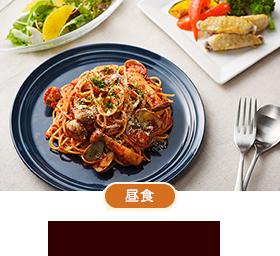 昼食 休日のゆったりランチは あさりとトマトのパスタ