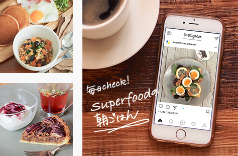 Instagram & Facebook で朝ごはん更新中